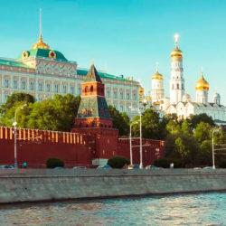 I Ежегодная конференция Евразийского отделения ISPE