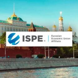 Что войдет в повестку предконференционного дня ISPE ЕАЭС?
