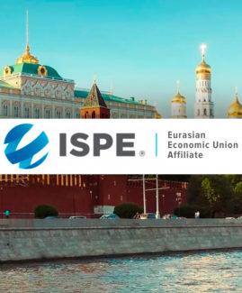 Что будет в программе I Ежегодной конференции  ISPE ЕАЭС?