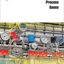 Руководство по надлежащей практике: Технологические газы