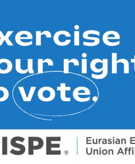 ISPE ЕАЭС расширяет Совет директоров